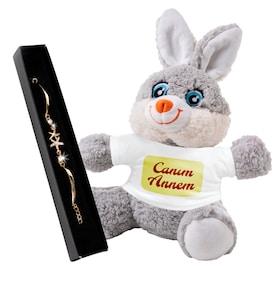 c7fea03a9e7fa Canım Annem Tişörtlü Tavşandan Hediye 24a Altın Kaplama Denizyıldızı  Bileklik